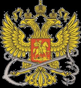 Эмблема РОСМОРРЕЧФЛОТ