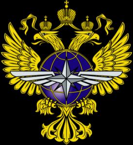 Эмблема Министерства транспорта