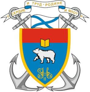 Герб Пермского речного училища