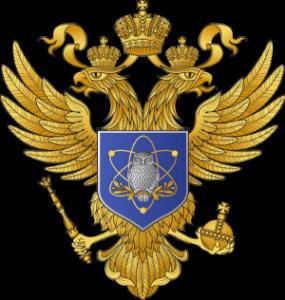 Эмблема Минобрнауки
